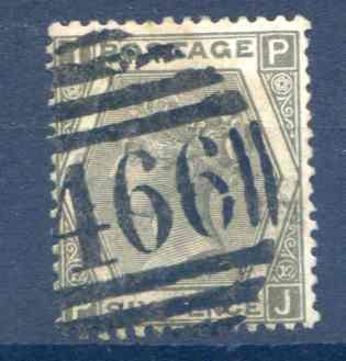 SG125 6d Grey Fine Used