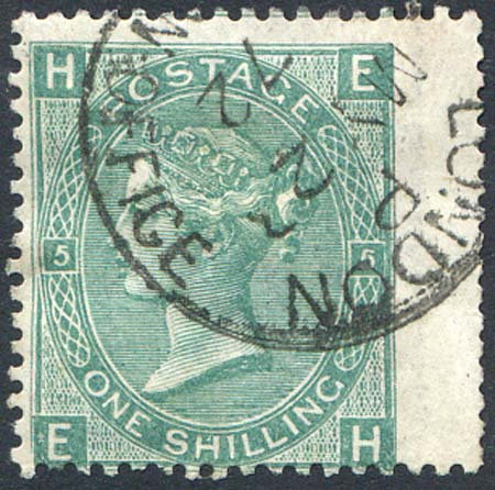 SG117 1/- Green Plate 5 Very Fine Used Part CDS