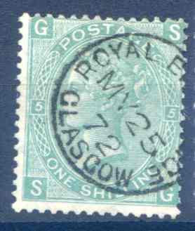 SG117 1/- Green Plate 5 Fine Used CDS