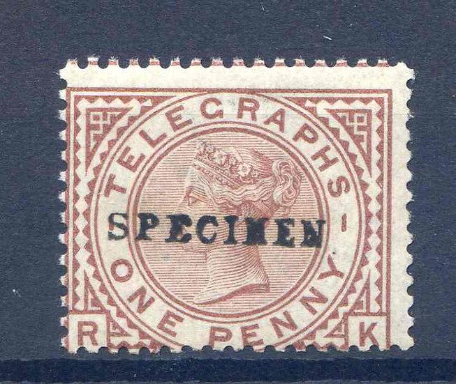 SGT2S 1d Red Brown Telegraph Stamp Mounted Mint Specimen Overprint