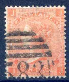 SG94 4d Vermillion Plate 9 Fine Used