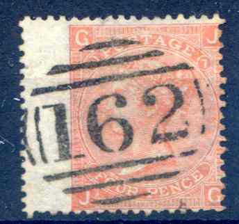 SG94 4d Vermillion Plate 7 Fine Used LH Wing Margin