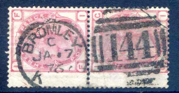 SG143 3d Rose Plate 18 Fine Used LH Wing Marginal Pair