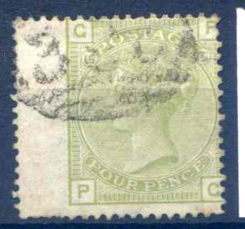 SG153 4d Sage Green Plate 15 Fine Used LH Wing Margin