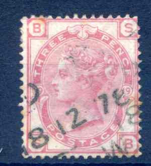 SG143 3d Rose Plate 19 Fine Used