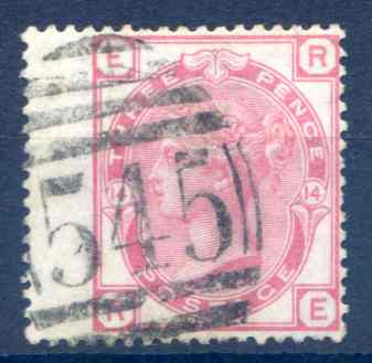 SG143 3d Rose Plate 14 Fine Used LH Wing Margin