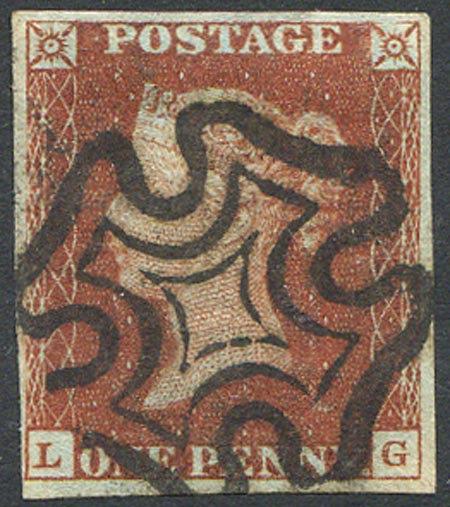1841 Penny Red (LG) Very Fine Used 4 Margin Crisp Black MX