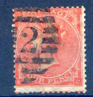SG79 4d Bright Red Fine Used