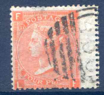 SG94 4d Vermillion Plate 11 Fine Used RH Wing Margin