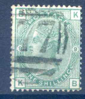 SG150 1/- Green Plate 9 Fine Used