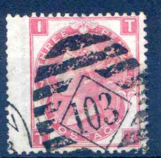 SG103  3d Rose Plate 7 LH Wing Margin Fine Used