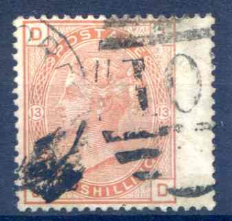 SG151 1/- Orange Brown Fine Used RH Wing Margin