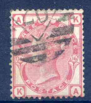 SG143 3d Rose Plate 16 Fine Used