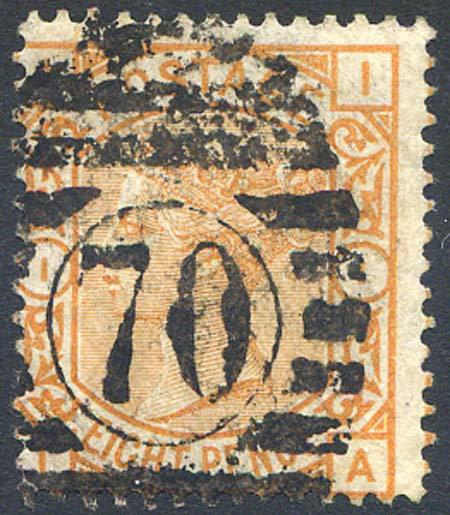 SG156 8d Orange Fine Used