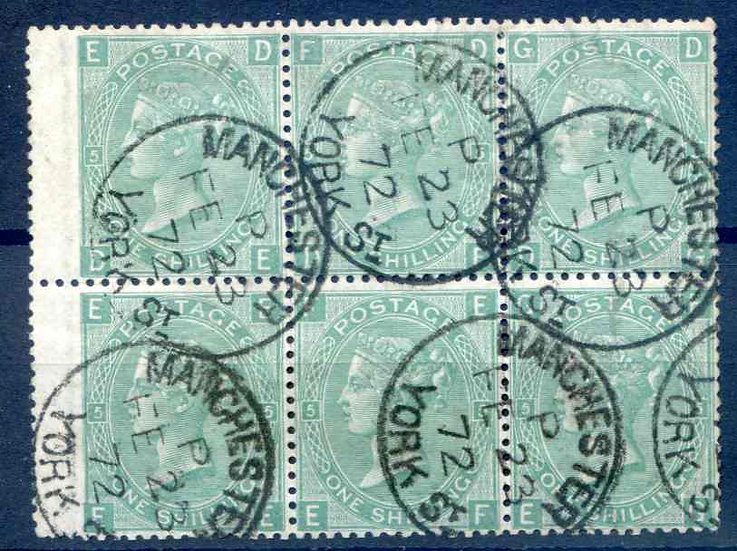 SG117 1/- Green Plate 7 Fine Used LH Wing Marginal Block 6 CDS
