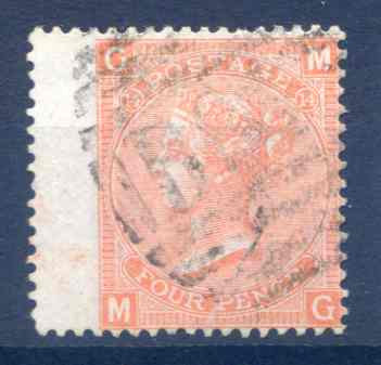 SG94 4d Vermillion Plate 14 Fine Used LH Wing Margin