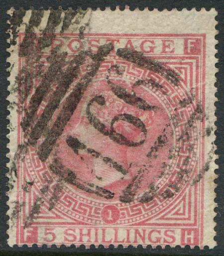 SG127 Plate 1 5 /- Pale Rose Fine Used 466 Duplex