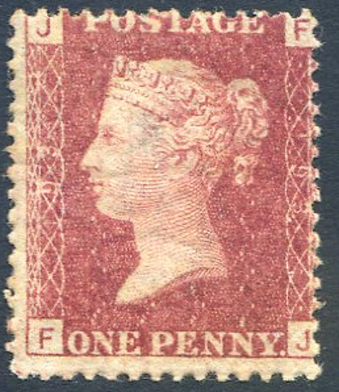 Penny Red SG43 Plate 193 Unmounted Mint