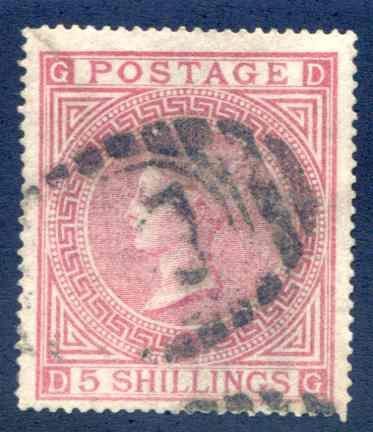 SG126 5/- Rose Plate 1 Fine Used