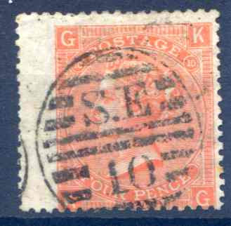 SG94 4d Vermillion Plate 10 Fine Used LH Wing Margin