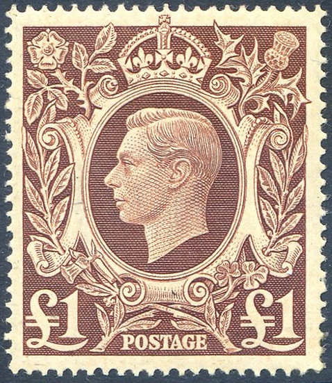 £1 Brown SG478b Very Lightly Mounted Mint