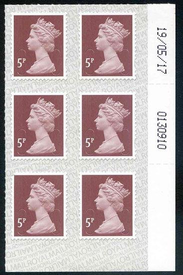 U2922 5p Dull Red Brown M17L Unmounted Mint Marginal Block 6