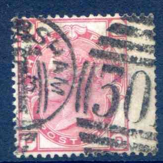SG143 3d Rose Plate 19 Fine Used RH Wing Margin