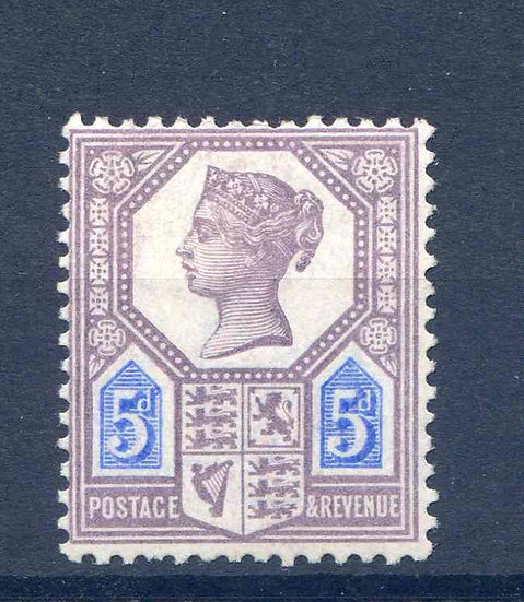 SG207a 5d Dull Purple and Blue Unmounted Mint