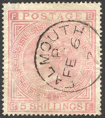 SG127 5/- Rose Plate 1 Fine Used  CDS