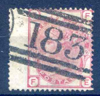 SG143 3d Rose Plate 19 Fine Used LH Wing Margin
