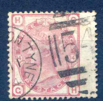 SG143 3d Rose Plate 14 Fine Used RH Wing Margin