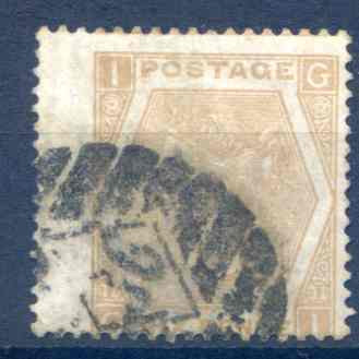 SG123 6d Pale Buff Used LH Wing Margin