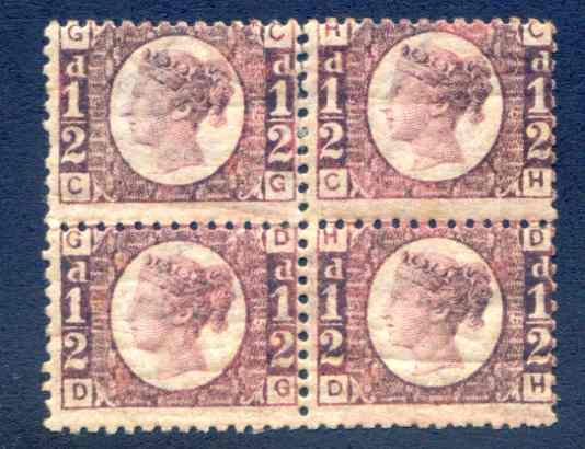 SG48 1/2d Rose Red Plate 15 Mounted Mint Block 4
