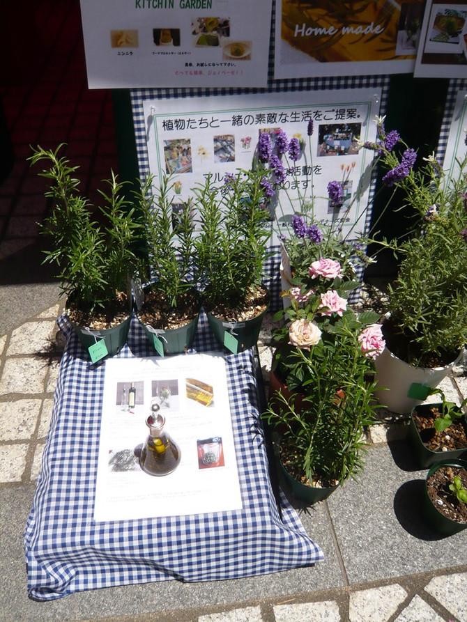 恵比寿マルシェに、またまた出店しました。2014年5月