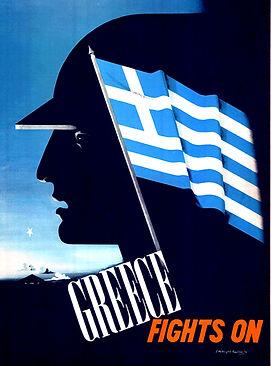 GREEK WAR RELEIF.jpg