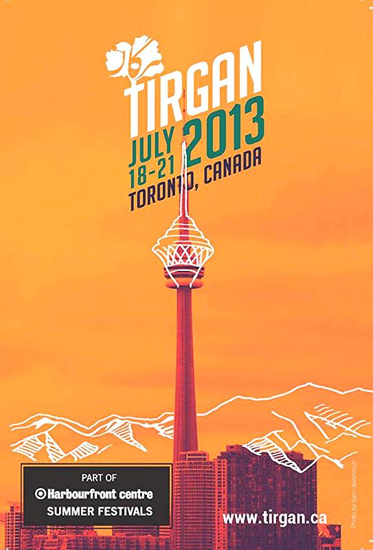 Tirgan Opening Ceremony: Arash the Archer - An Operatic Narration