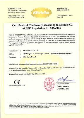 Certificate of Module C2.jpg
