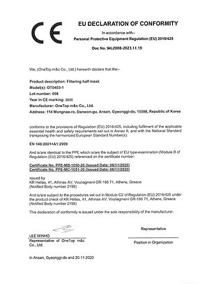CE_DOC_certificate.jpg