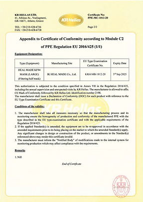 Appendix to Certificate of Conformity ac