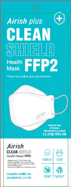 masca de protectie(front).png