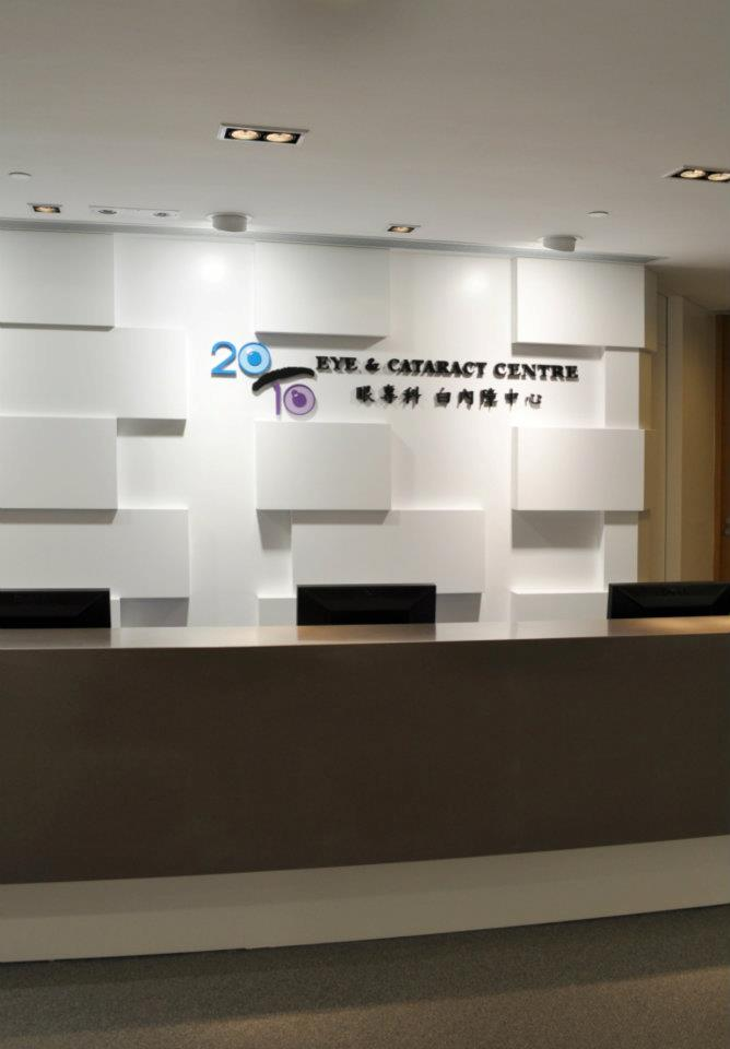 Eye Center (2)