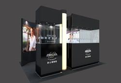 Exhibition Design for ENICAR (2)