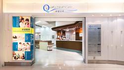 醫療診所設計 Clinic & MedicalDesign (34)