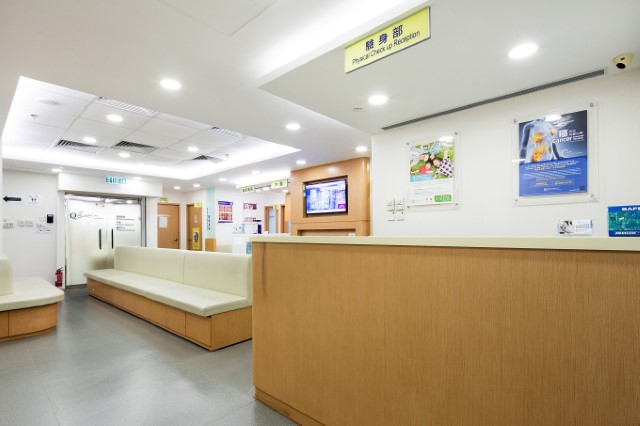 醫療診所設計 Clinic & Medical Design (3)