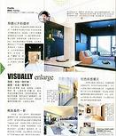 Metropop 雜誌訪問邀請-家居室內設計與佈置專題