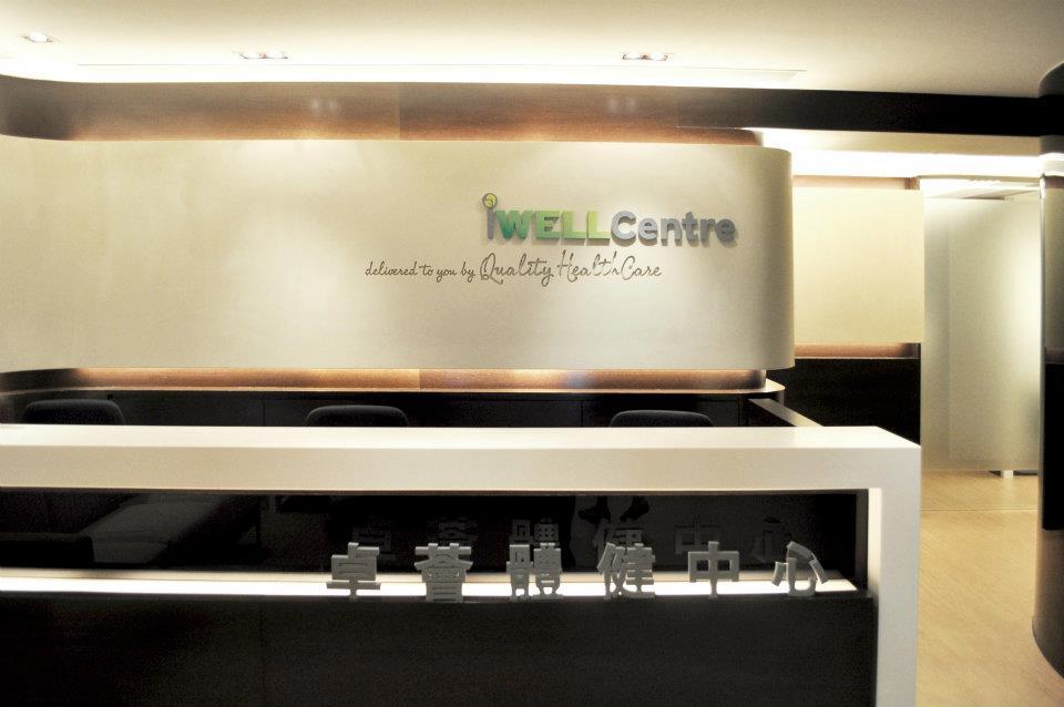 iWell Center (8)