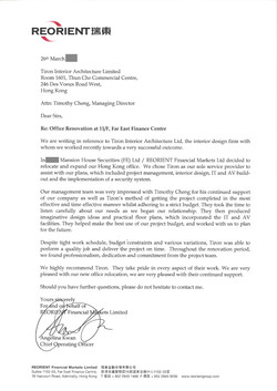 Reference Letter - REORIENT Financial Ma
