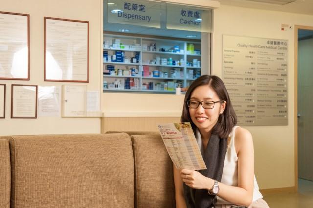 醫療診所設計 Clinic & MedicalDesign (13)