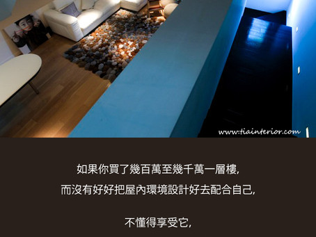 [生活小智慧 ] by Tim Sir
