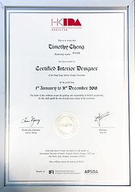 香港室內設計協會 Certified Interior Designer Tim